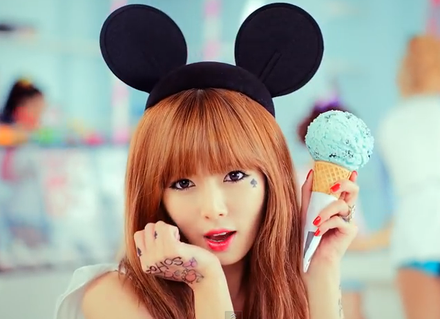 HYUNA - 'Ice Cream'