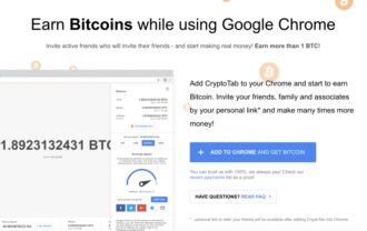 CryptoTabのインストール